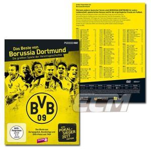 【サッカー ドルトムント】【予約BVB04】【国内未発売】ボルシア・ドルトムント DVD BOXセット