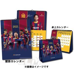 FCバルセロナ 2016 A3壁掛けカレンダー(ポスターサイズ)【リーガエスパニョーラ/Barcelona/メッシ/イニエスタ/ネイマール/サッカー】ECM10|mundial