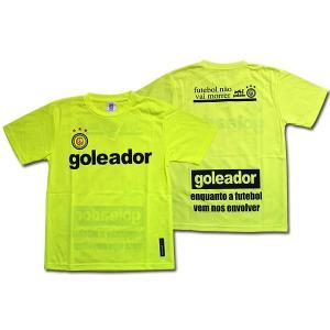 【ゴレアドールNo.1人気アイテム】Goleador G440 プラクティスTシャツ 蛍光イエロー(43)【ゴレアドール/フットサル/トレーニング/サッカー】ネコポス対応可能|mundial