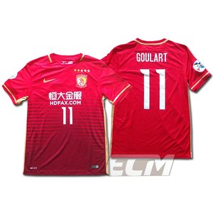 【SALE30%OFF】【国内未発売】広州恒大 ホーム 2016 半袖 ACL仕様 11番グラール【Guangzhou Evergrande/アジアチャンピオンズリーグ/サッカー】|mundial