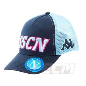 ナポリ LEDライト付光学式マウス【NAPOLI/サッカー/セリエA/イタリア/PC】|mundial