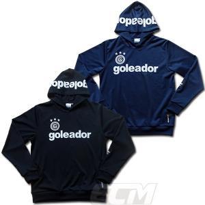 【GOL2016SS】Goleador G1841-1 ボーダープラクティスTシャツ ジュニア用【ゴレアドール/フットサル/サッカー/トレーニング】ネコポス対応可能|mundial