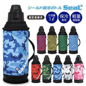 ■商品説明 ワンタッチ式でさらに使いやすくなったグランデ新作ボトルが新発売!  ■商品仕様 品番:確...