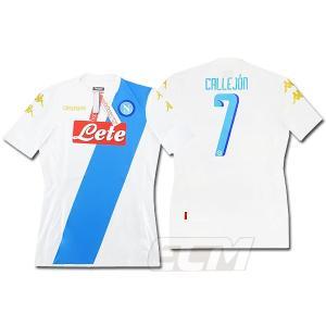 【サッカー ナポリ】【国内未発売】【予約ECM32】ナポリ オーセンティック GK ホワイト 長袖 825|mundial