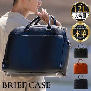 ブリーフケース メンズ 本革 トートバッグ ビジネスバッグの画像