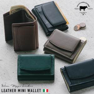 ミニ財布 メンズ 三つ折り財布 ブランド 本革 イタリアンレザー スキミング防止機能 mura