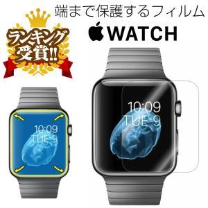 Apple Watch フィルム 保護フィルム 画面の端までピッタリフィット 液晶保護 擦れ傷・割れ防止 衝撃吸収フィルム ラウンド部分対応 38mm / 42mm|mura