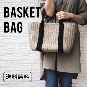 かごバッグ トートバッグ カゴバッグ ショルダーバッグ 巾着付き レディース バスケット|mura