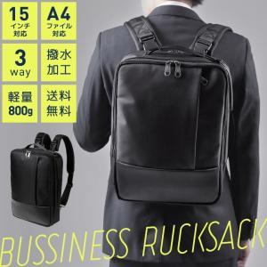 リュック メンズ ビジネス 大容量 薄型 パソコンバッグ 防水 3way レディース アウトドアリュック 通勤 通学|mura