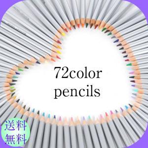 色鉛筆 72色 大人の塗り絵 塗り絵 コロリアージュ ひみつの花園 カラーセラピー カラー アート 文具 お絵描き イラスト 油性 曼荼羅 送料無料 贈り物|mura