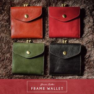 がま口 二つ折り 財布 レディース 本革 ブランド 大容量 レザー プレゼント 小銭入れ ウォレット 母の日 mura