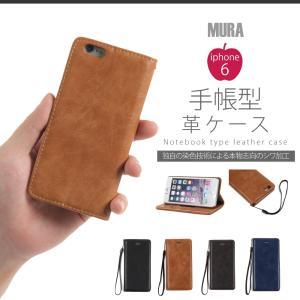 iPhone7 iphone6s 手帳型PUレザーケース SE plus MURA 本革以上の質感 シワ加工|mura