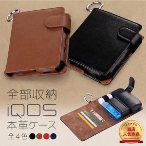 アイコスケース 本革 IQOS レザー 手帳型 カバー シンプル 革 専用 まとめて収納|mura