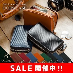 コインケース 小銭入れ メンズ 革 レザー 本革 スプリットレザー カーボンレザー 父の日 カード|mura