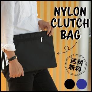 クラッチバッグ メンズ ナイロン ブラック ネイビー|mura