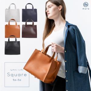 トートバッグ レディース 小さめ スクエア 大容量 可愛い 人気 bag|mura