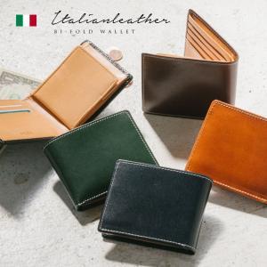 財布 メンズ 二つ折り 本革 薄い ブランド イタリアンレザー ボックス型 スキミング防止 mura
