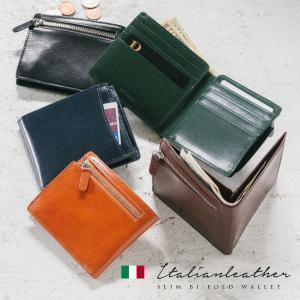 財布 メンズ 二つ折り 二つ折り財布 薄い 本革 イタリアンレザー mura