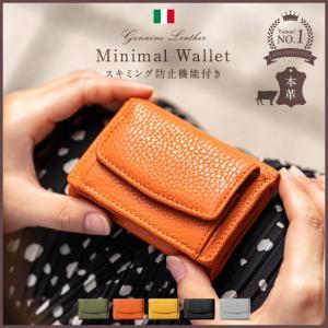 財布 レディース ミニ財布 三つ折り財布 スキミング防止 本革