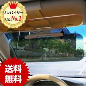 サンバイザー 車 車用 2in1 UVカット  日よけ 日除け 黒 UV フロントガラス サンシェード  紫外線カット カー用品 カーシェード