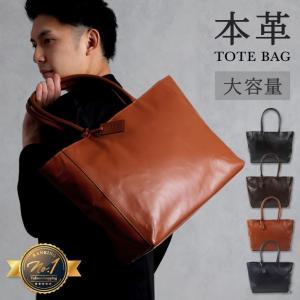 トートバッグ メンズ 本革 大きめ レザー ビジネスバッグ シンプル 大容量 bag mura