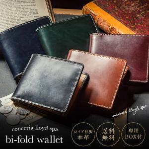 財布 二つ折り ブライドルレザー 小銭入れ メンズ 革 レザー 本革 カード入れ ロイド社 mura