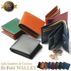 財布 メンズ 二つ折り財布 本革 リニューアル カーボンレザー 小銭入れ 革 コードバン調 大容量|mura