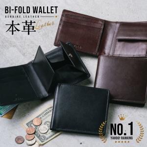 財布 メンズ 二つ折り 本革 二つ折り財布 牛革 レザー ボックス型 薄型 プレゼント walletの画像