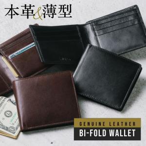 財布 メンズ 二つ折り 本革 二つ折財布 牛革 レザー 小銭入れなし 薄型 wallet mura