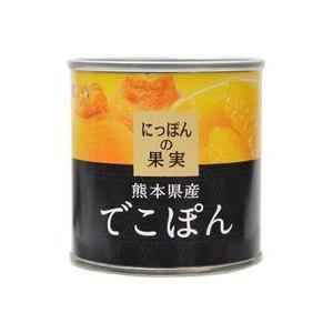 K&K にっぽんの果実 熊本県産 でこぽん 185g缶...