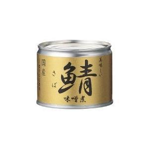伊藤食品 美味しい鯖味噌煮 190g缶