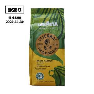 訳あり コーヒー豆 LAVAZZA ティエラ オリジン ブラジル セラード 180g おすすめ 人気...