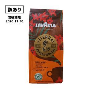 訳あり コーヒー豆 LAVAZZA ティエラ オリジン ペルー アンデス 180g おすすめ 人気 ...