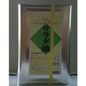 ナカガワ サラダ油 16.5kg