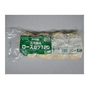原材料:豚肉、粉末状大豆たん白、砂糖、卵白粉、でん粉、食塩、こしょう、衣(トマトパン粉、小麦粉、植物...