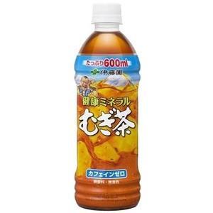 【送料無料】伊藤園 健康ミネラルむぎ茶 600...の関連商品7