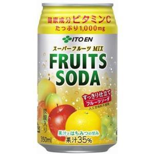 【送料無料】伊藤園 スーパーフルーツMIX フルーツソーダ ...