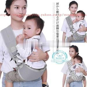 ベビースリング 抱っこ紐 新生児 抱っこひも 赤ちゃん 子供用 コンパクト 軽量 スリング パパママ...