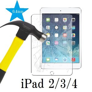 iPad 2/3/4 保護ガラス ガラスフィルム 送料無料 2世代 3世代 4世代|murakumomura