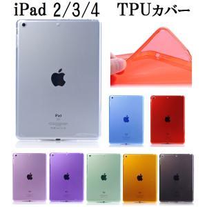iPad 2/3/4 クリアケース TPU製|murakumomura