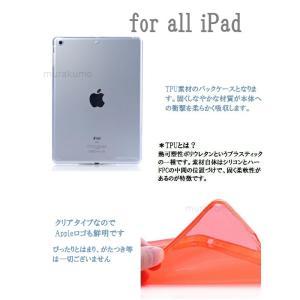 iPad 2/3/4 クリアケース TPU製|murakumomura|02