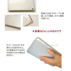 iPad 2/3/4 クリアケース TPU製|murakumomura|03