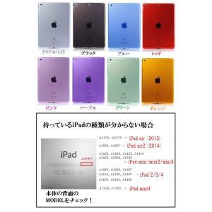 iPad 2/3/4 クリアケース TPU製|murakumomura|05