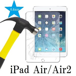 iPad Air/Air2/Pro9.7インチ/iPad5 保護ガラス ガラスフィルム 送料無料 |murakumomura