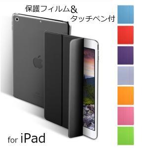 iPad Air/Air2 ケース mini1/2/3/4 ...
