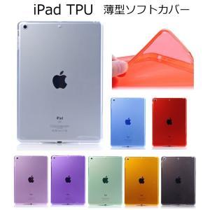 iPad air/air2 クリアケース TPU製