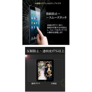 Huawei MediaPad M1 8.0 強化ガラス docomo dtab d-01G 液晶保護ガラス|murakumomura|02