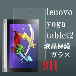 Lenovo yoga tablet 2 10 インチ 液晶...