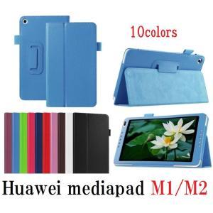 Huawei MediaPad M1/M2 8.0 ケース docomo dtab d-01G 送料無料|murakumomura