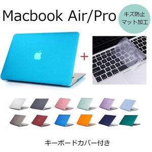 MacBook Air/Pro ケース 11/12/13/1...